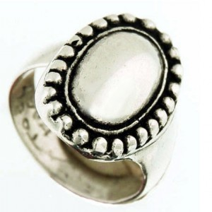 oval mirror ring 7g