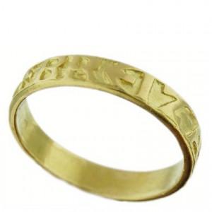 Toulhoat Breiz Atao ring 4.3mm 4.2g